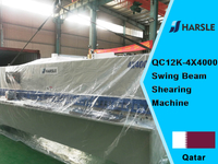 ኳታር- QC12K-4 * 4000 Shearing machine